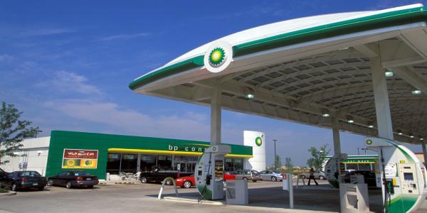 BP Harmony Reimaging